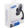 Image de Samsung Support universel pour voiture EE-V200