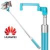 Image de Huawei Selfie Stick Bâton AF11 Bleu