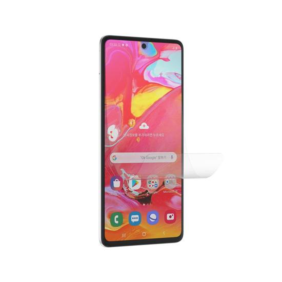 Image de Protège-écran d'origine Samsung GP-TFA715WSA pour Galaxy A71