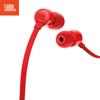 Image de Casque JBL TUNE 160 In-ear Rouge