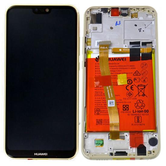Image de Unité d'affichage pour Huawei P20 Lite Gold