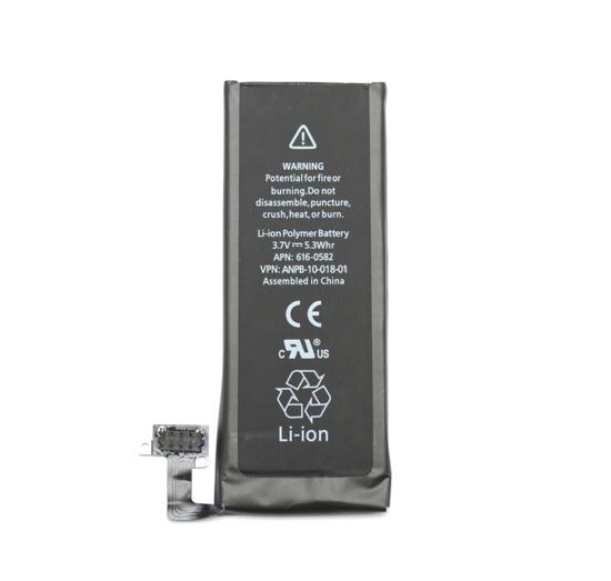 Image de Batterie pour iPhone 4S 1430mAh Li-Ion Polymer