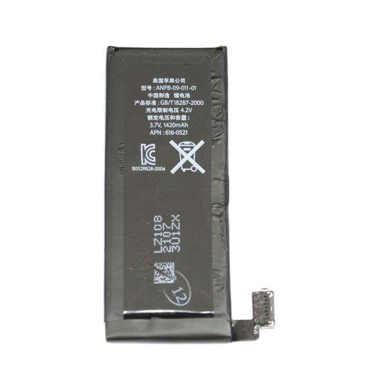 Image de Batterie pour iPhone 4 1420mAh Li-Pol