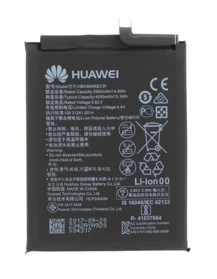 Image de HB436486ECW Batterie Huawei 3900mAh Li-Pol