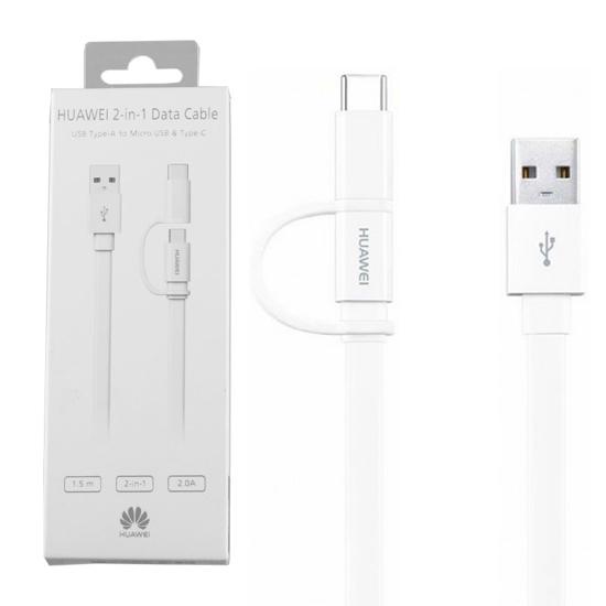 Image de Câble de données 2 en 1 Huawei AP55S avec adaptateur Type-C 1,5 m Blanc