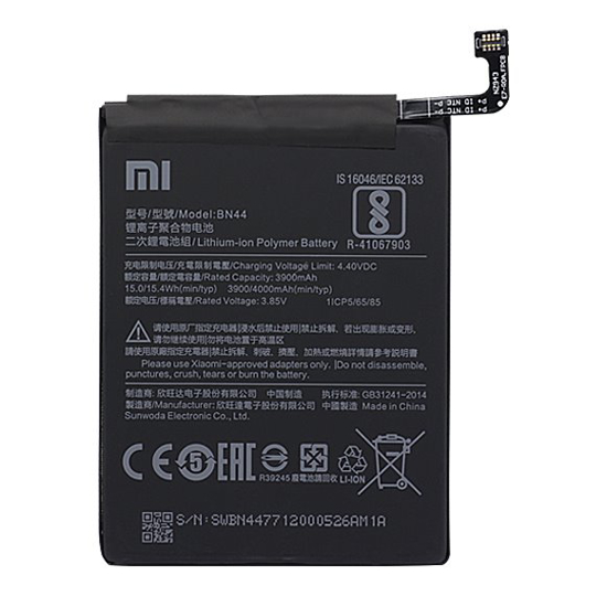 Image de BN44 Xiaomi Original Akku 4000mAh