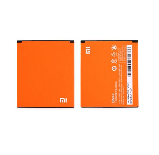 Bild von BM44 Xiaomi Original Akku 2200mAh