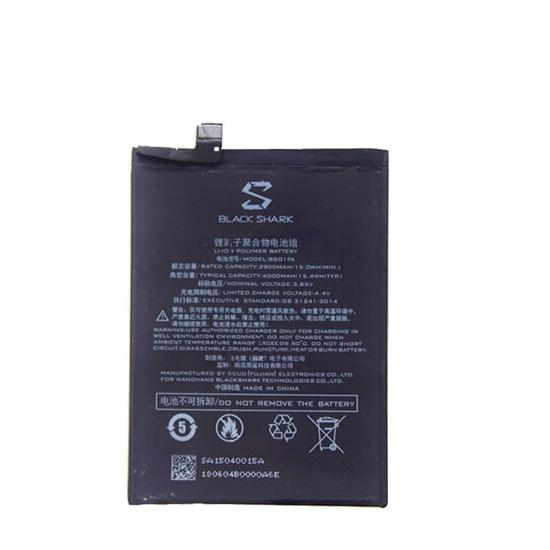 Image de Batterie BSO1FA Xiaomi 3900mAh