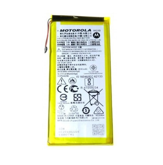 Image de Batterie HG30 Motorola Batterie 3000mAh Li-Ion (Service Pack)